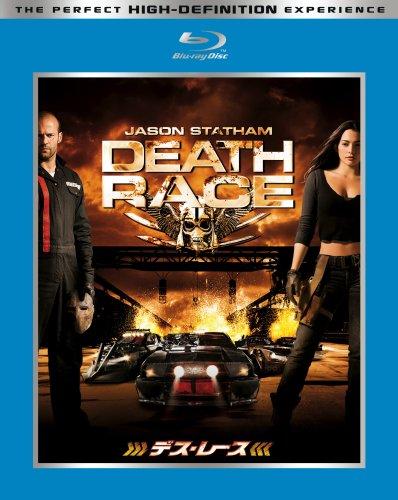 デス・レース [Blu-ray]の詳細を見る
