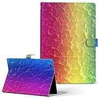 MediaPad T2 10.0 Pro Huawei ファーウェイ SIM MediaPad メディアパッド タブレット 手帳型 タブレットケース タブレットカバー カバー レザー ケース 手帳タイプ フリップ ダイアリー 二つ折り その他 虹色 カラフル t210sim-001564-tb