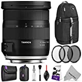 Tamron 17-35mm f/2.8-4 DI OSDレンズ Nikon F用 高度な写真と旅行バンドル付き