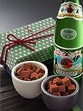 芋焼酎「伊佐美」の生チョコ 薩摩焼陶器入り ミルクとスイートチョコ【赤・白の2箱セット】
