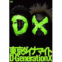 東京ダイナマイト「D-Generation X」