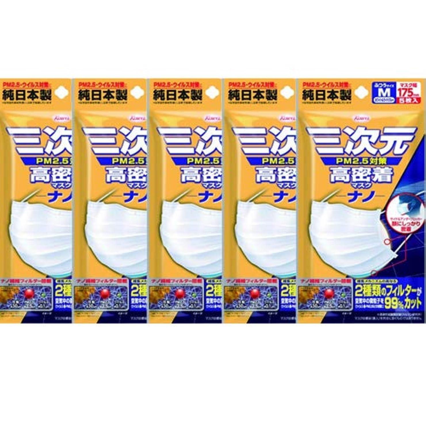 リテラシーアスレチックプライム(興和新薬)三次元 高密着マスク ナノ ふつう Mサイズ 5枚入(お買い得5個セット)