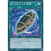 遊戯王カード SPTR-JP053 異次元からの埋葬 ノーマル 遊戯王アーク・ファイブ [トライブ・フォース]