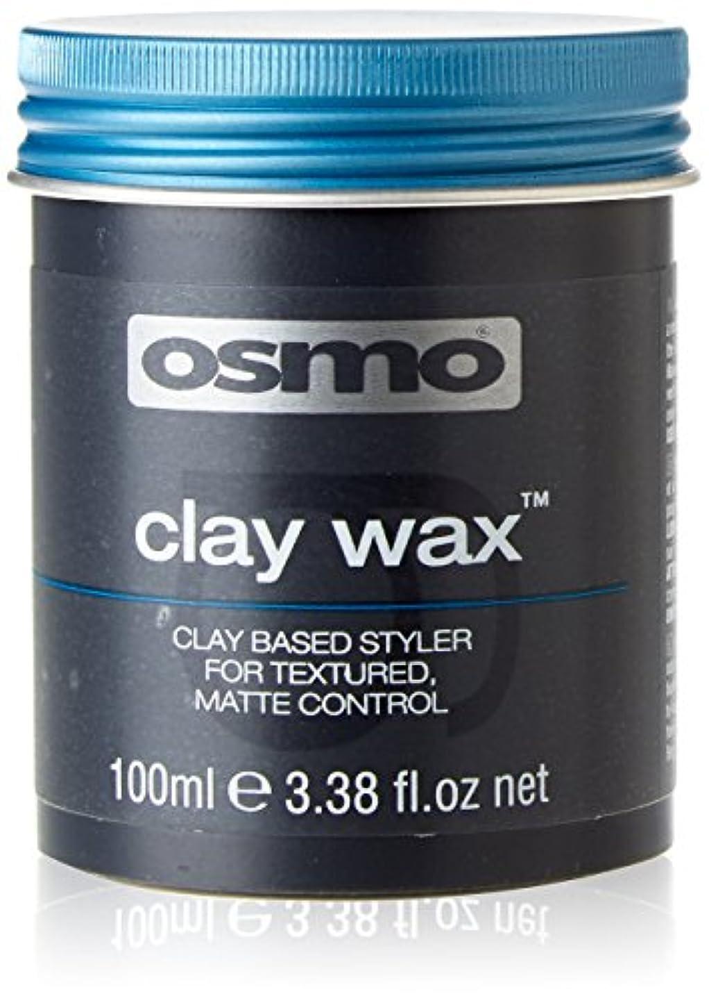 交響曲結び目宇宙のアレス OSMO グルーミングヘアワックス クレイワックス 100ml