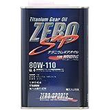 ZERO SP チタニウムギアオイル 80W110 1L [HTRC3]