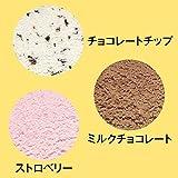 サーティワンアイスクリーム アイスクリームケーキ ワンダフル'ミッキー'-T