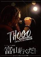 THOGO音楽生活25周年記念ソロワンマンライブ完全収録『チームトーゴーJAPAN~富士山へは行くべきだ! ~』2015.07.19.@CONVICTION甲府 [DVD](在庫あり。)