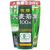 HealthLead 有機大麦若葉100% 大容量230g(バイオフーズインターナショナル)