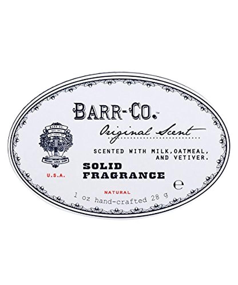 ボア容量ヘクタールバーコ(BARR-CO.) ソリッドパフューム オリジナル 28g