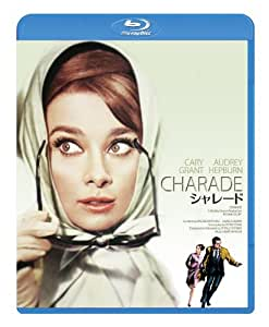 シャレード デジタル・リマスター版 [Blu-ray]