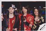 ジャニーズ公式生写真 関ジャニ∞【横山裕、渋谷すばる、大倉忠義】