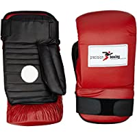 Precision Boxing Coach Focus Mitts