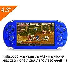 CZT 4.3インチ8GBハンドヘルドゲームコンソールビルド(1200ゲーム)ビデオゲームコンソールサポートARCADE/CPS/NEOGEO/FC/SFC/SNES/GB/GBC/GBA/SMC/SMD/SEGAゲームmp3 プレーヤー mp4 プレーヤー MP5プレーヤーサポートEbookカメラレコーディング (Blue)
