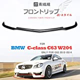JCSPORTLINE JC-スタイル フロントリップ フロント チン スポイラー ディフューザー エアロパーツ /Mercedes-Benzメルセデス ベンツ Cクラス NEW C63 W204 C-class 2012 2013 2014 に適合※Only for NEW C63 AMG モデル※/ リアル カーボン製 炭素繊維 carbon fiber