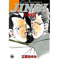 JINGI(仁義) 30 (ヤングチャンピオン・コミックス)