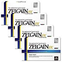 増大サプリ ゼルゲインEX 4箱4ヶ月分 720粒 シトルリン アルギニン 業界最大 242種 増大サプリメント