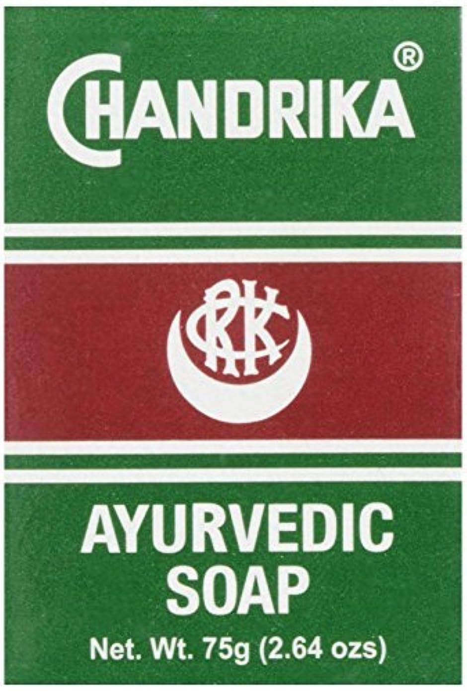 Ayuruedic Soap Chandrika 2.64 Oz Bar by Chandrika [並行輸入品]