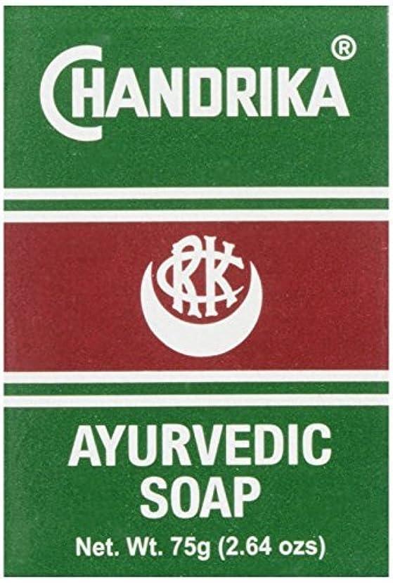 割り当てます苗割り当てますAyuruedic Soap Chandrika 2.64 Oz Bar by Chandrika [並行輸入品]