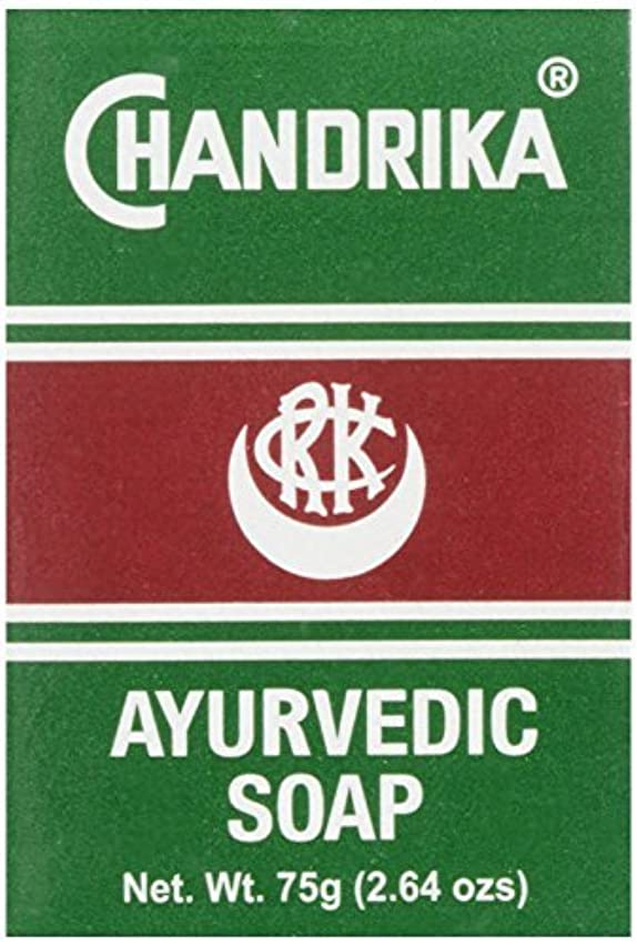 バイオリニスト分泌する曲げるAyuruedic Soap Chandrika 2.64 Oz Bar by Chandrika [並行輸入品]