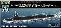 童友社 1/700 世界の潜水艦シリーズ No.4 アメリカ海軍 SSN-23 ジミーカーター プラモデル