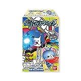 妖怪ウォッチ 妖怪クリアマスコット3 12個入 BOX(食玩・ガム)