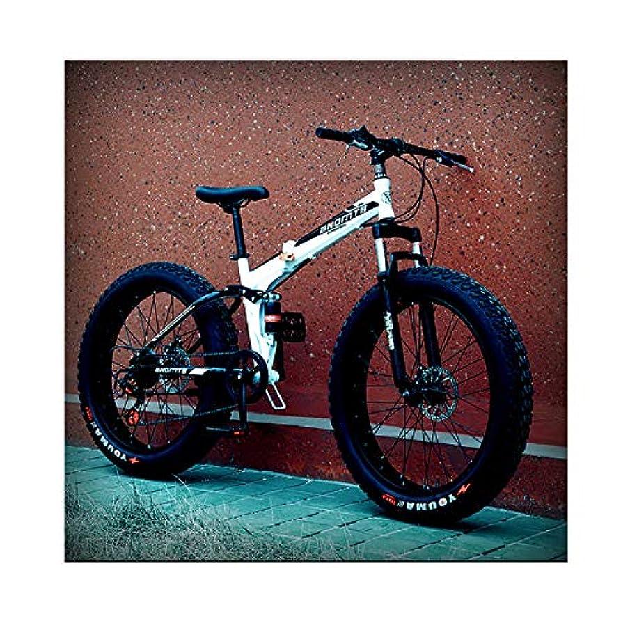 波紋コートつま先大人 クロスバイク,デュアルサスペンション フレーム そして サスペンションフォーク すべての地形 自転車,脂肪タイヤ ハードテイル 自転車