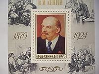 ソ連切手 『レーニン』B 未使用
