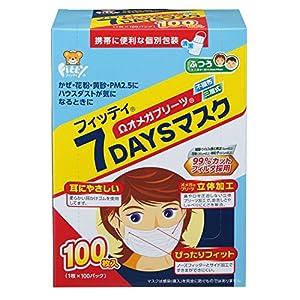 (PM2.5対応)フィッティ 7DAYSマスク ふつうサイズ ホワイト 100枚入