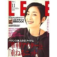 LEE (リー) 2007年 11月号 [雑誌]