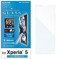 エレコム Xperia 5 フィルム ブルーライト [硬さ最上級のセラミックコート] PM-X5FLGGCBL
