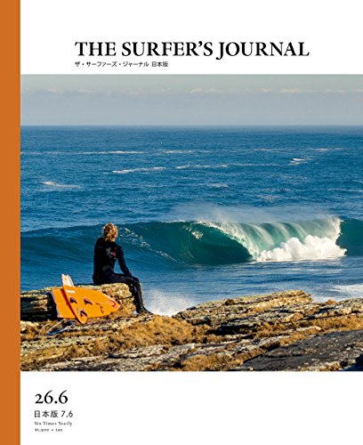 THE SURFER'S JOURNAL 26.3 (ザ・サーファーズ・ジャーナル) 日本版 7.6号 (2018年3月号)