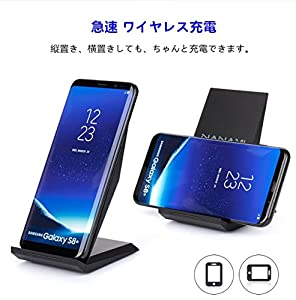 Qi 急速 ワイヤレス充電器 NANAMI Quick Charge 2.0 二つのコイル ワイヤレスチャージャー 置くだけ充電 Galaxy Note8/S8/S8 Plus/ S7/S7 Edge/Note 5/S6 Edge Plus/ iPhone 8 / iPhone 8 Plus / iPhone X/他Qi対応機種 USB付属 qi 充電器