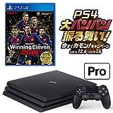 PlayStation 4 Pro 1TB お好きなダウンロードソフト2本セット(配信) +ウイニングイレブン2019 (Amazon限定特典配信付) CUH-7200BB01