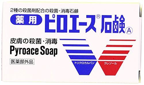 第一三共ヘルスケア 薬用 ピロエース石鹸 70g 【医薬部外品】 -