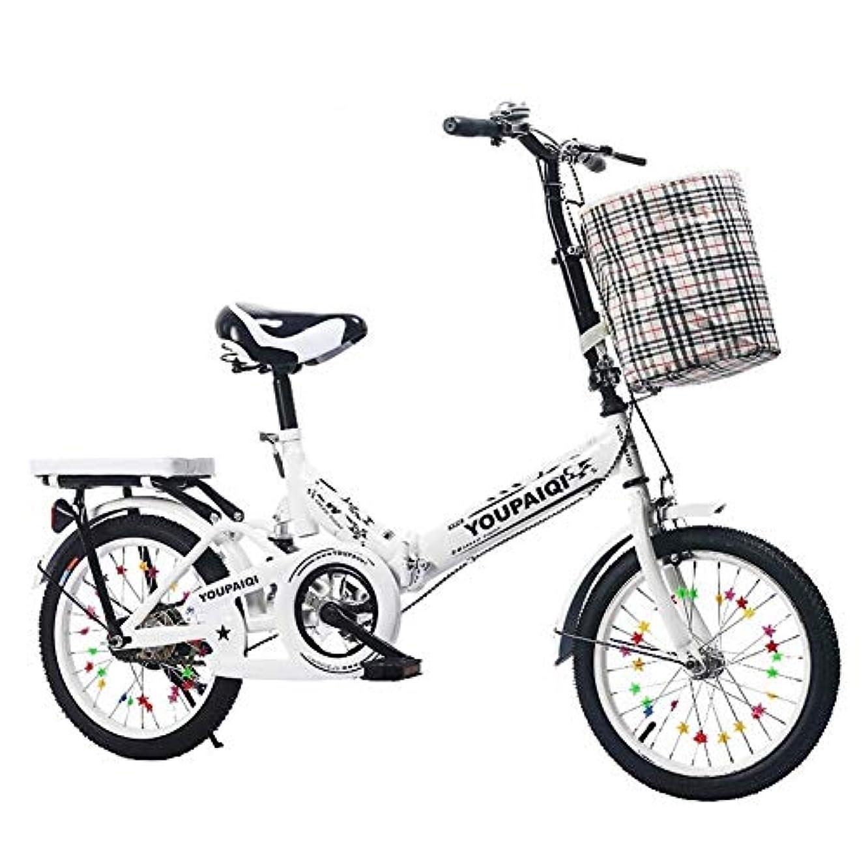 相手黒人ヘルパーAUKLMコンフォートバイクエアロビックエクササイズ大人用折りたたみ自転車軽量ユニセックスメンズシティバイク16インチホイールアルミフレームレディースショッパーバイク調整可能なハンドルバー&シート、シングル