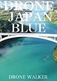 This will be a photo album of the aerial photographs taken by a drone in Japan.Please enjoy a magnificent view of Japan from the perspective of the sky unique to Drone.This time it will be a photo album shot of the landscape of A beautiful oc...