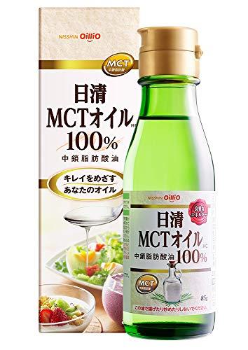 日清MCTオイルHC 85g