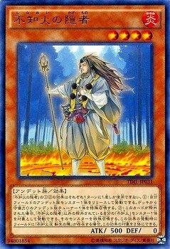 遊戯王/第9期/9弾/TDIL-JP031 不知火の隠者 R