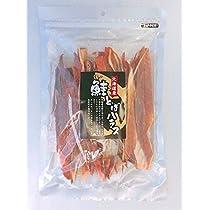 北海道産 天然秋鮭使用 無選別 鮭とばハラス 300g 脂がのったハラス使用 業務用(300g)チャック付き袋 0.3kg 冷蔵便発送