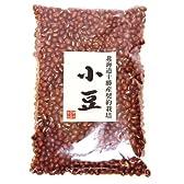 豆力 契約栽培十勝産 小豆 250g