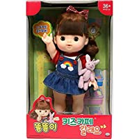 Mimiworld Toritori I Will Go To The Kids Cafe おもちゃ [並行輸入品]