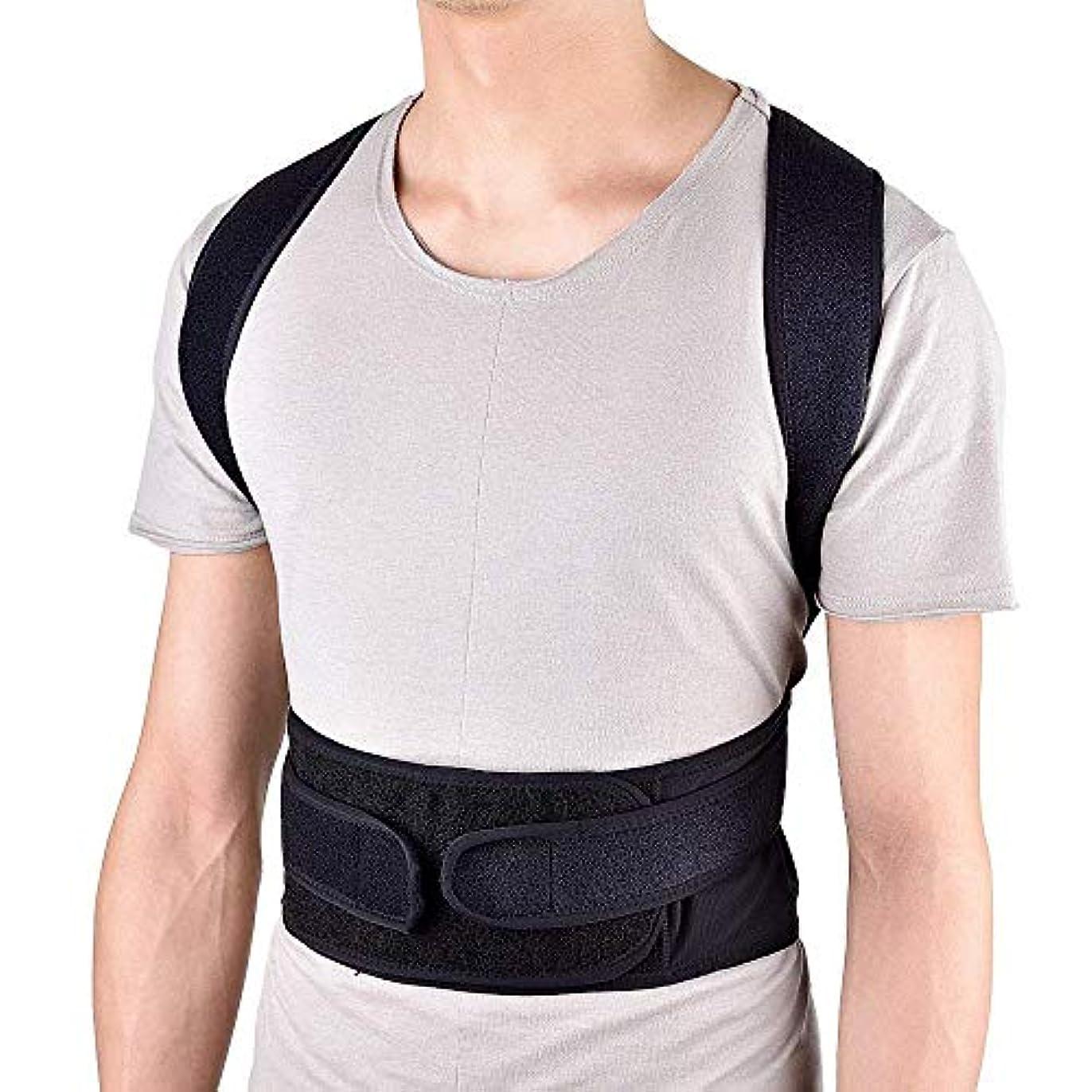 背中姿勢補正装置 - 快適で調整可能なザトウクジ補正ベルト - 姿勢を改善し背中の痛みを和らげるために男性と女性に適して,L