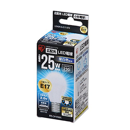LED電球 E17 昼白色相当 電球色相当 230lm 25W相当 LDA2N-G-E17-2T2・LDA2L-G-E17-2T2(567224) アイリスオーヤマ