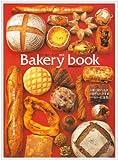 Bakery book vol.2 ベーカリーブック(2) (柴田書店MOOK)