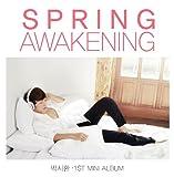 パク・シファン 1stミニアルバム -Spring Awakening (韓国盤)
