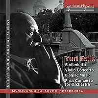 Concerto for Orchestra / Violin Concerto
