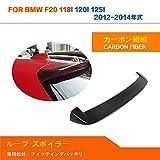 【Jun-star】for BMW F20 用ルーフ スポイラー リア ウイング スポイラー ウイング 炭素繊維 リアスポイラースカイライン エアロパーツ リア トランク トランク スポイラー 外装専用 パーツ /BMW F20 118I 120I 125i 2012-2014年式に適合 カーボン製 carbon fiber 炭素繊維