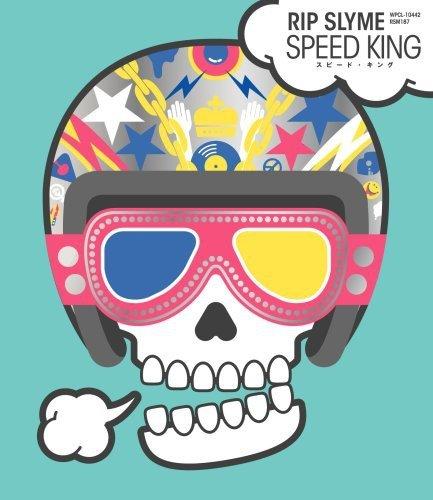 スピードキングの詳細を見る