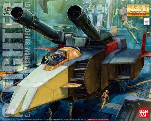 MG 1/100 Gファイター [ガンダム Ver.2.0用 V作戦モデル] (機動戦士ガンダム)