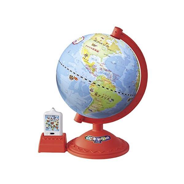くにキャラ地球儀の商品画像